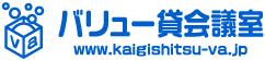 バリュー貸会議室東京の物件が豊富!
